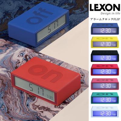 LEXON置時計