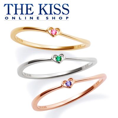 THE KISS・バースデーリング