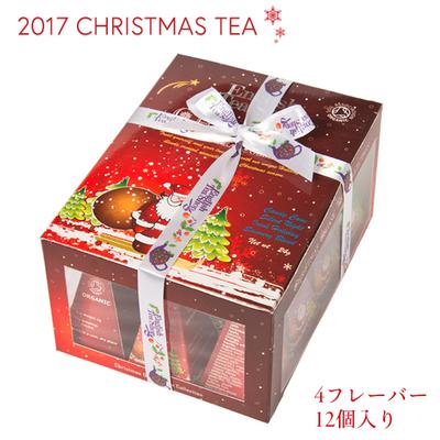 English Tea Shopフレーバーティー