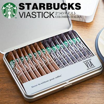 STARBUCKSスティックタイプコーヒー