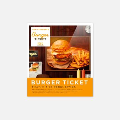 バーガーチケット