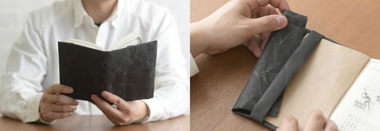 SIWA和紙製文庫本カバー