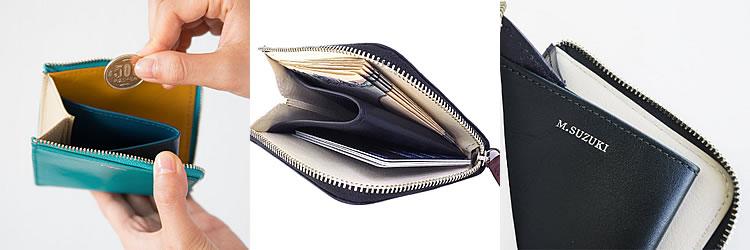 JOGGOコンパクト財布
