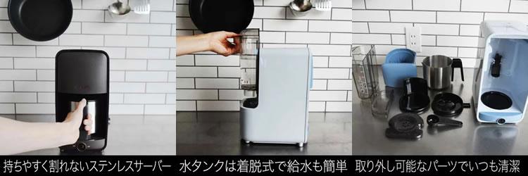 タイガー魔法瓶・コーヒーメーカー