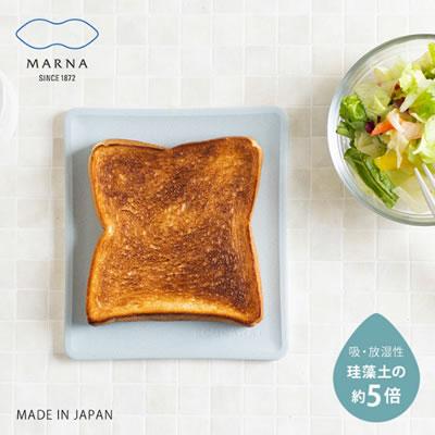MARNAトースト皿