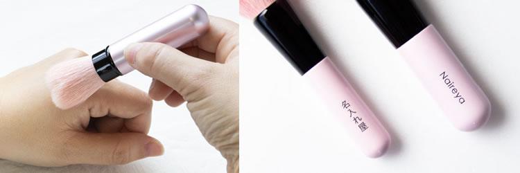 名入れ熊野化粧筆セット