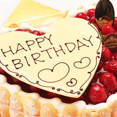 ハート型木苺レアチーズケーキ