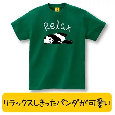 パンダの面白Tシャツ