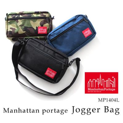 Manhattan Portageミニショルダーバッグ