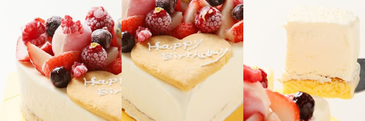 ハート型アイスケーキ