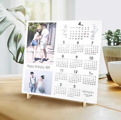 ふたりのプライベートカレンダー