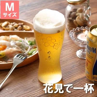 桜柄ビールグラス